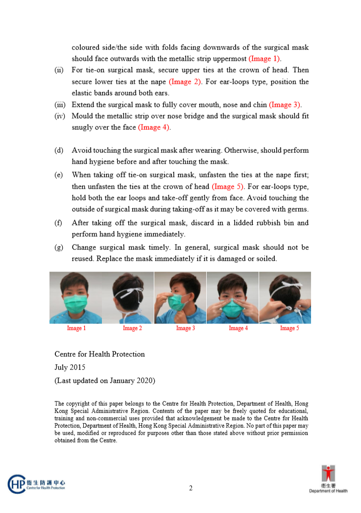 HOW-to-use-a-face-mask-2.png