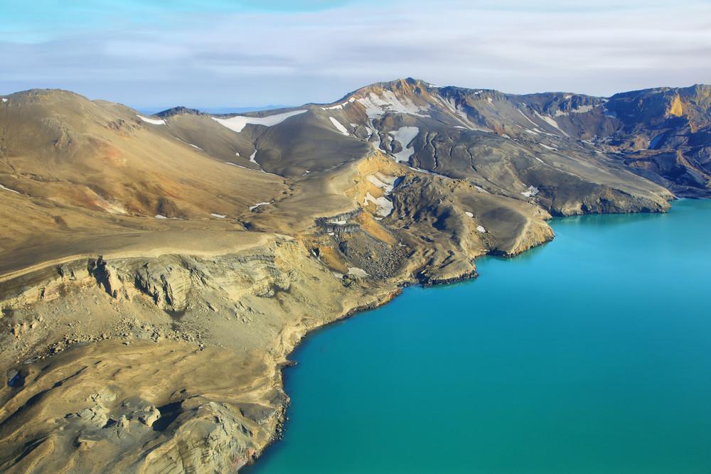 Aerial view of Oskjuvatn Lake