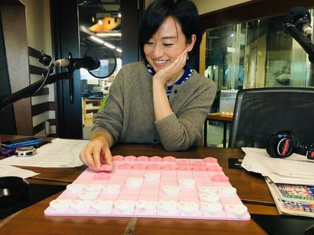 ラジオTOKYO FM「BLUE OECAN」でハート将棋が紹介されました♬