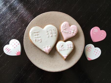 遂に登場!かわいい『♡shogi(ハート将棋)』が全国のケーキ店・製菓店とのコラボ開始! 第一弾は西宮発『ハート将棋クッキー』