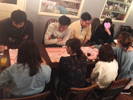 新・婚活企画 ~ハート将棋が恋を結ぶ~【ハート将棋】婚活イベント事業を開始