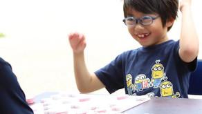 【ハート将棋物語】〜僕だってフジイソウタになれるかも? 小4コウタ、はじめての将棋〜