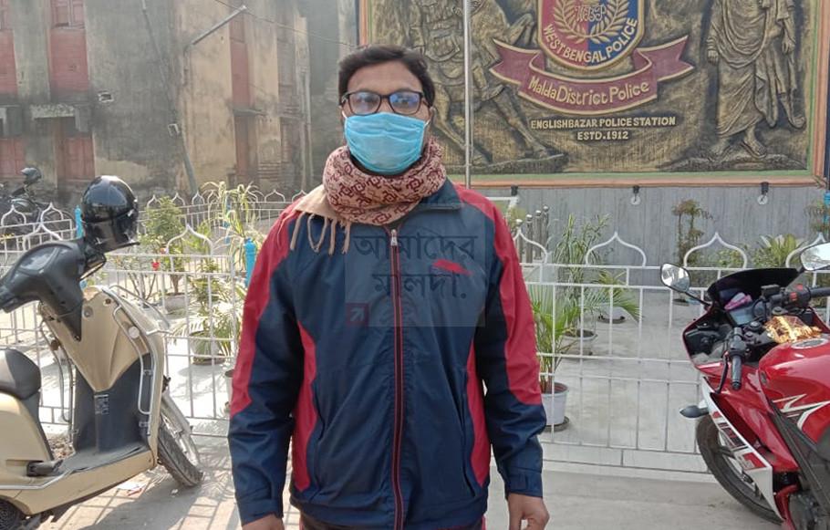 Alleged attempt to kill in English Bazar