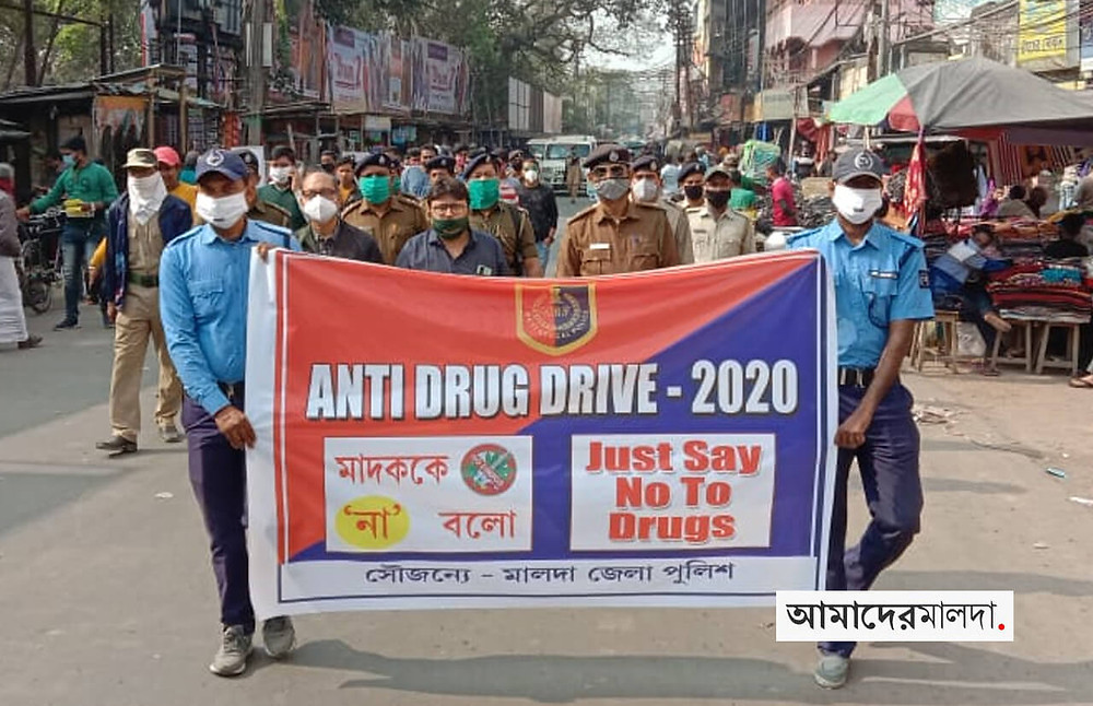 Malda Police awareness campaign against drugs