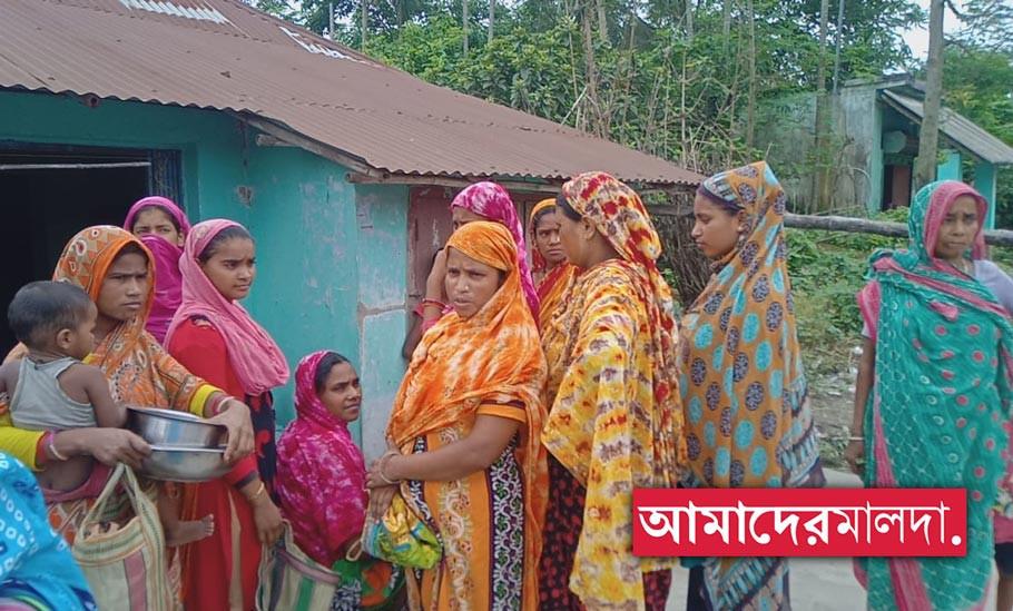Mahendrapur Gram Panchayat