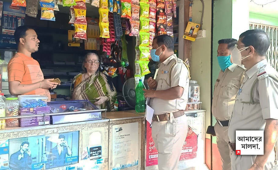Chanchal Police raided shops and warn drug dealers