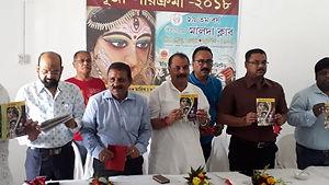 প্রকাশিত হল মালদা জেলা পুজো পরিক্রমা ২০১৮