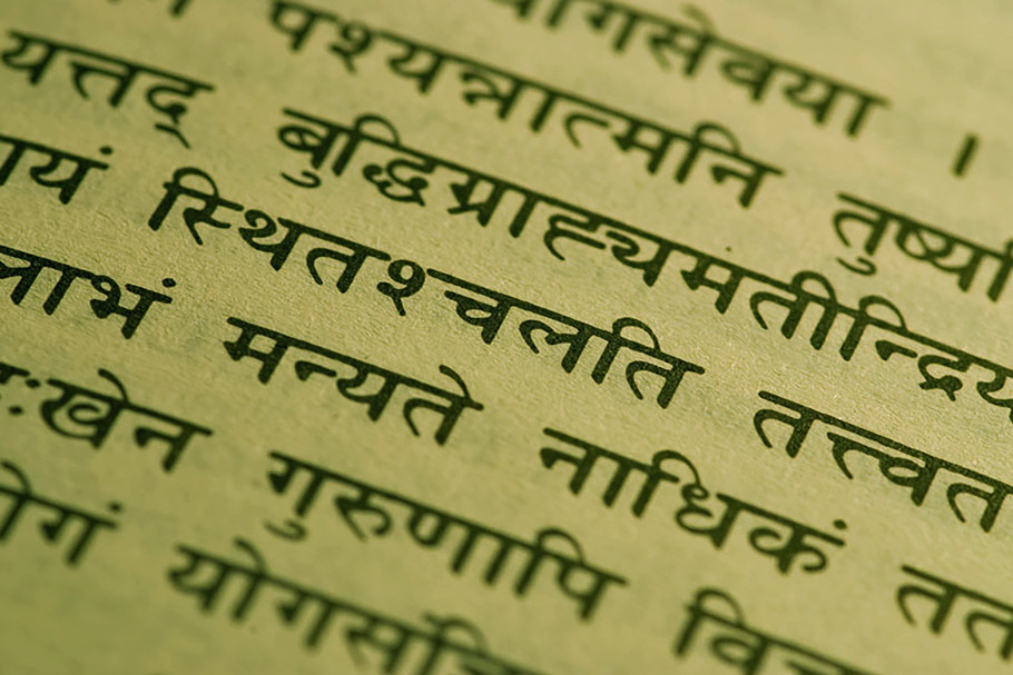 Sanskrit Education in Malda