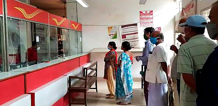 Harishchandrapur post office was disconnected due to lightning