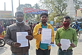 চাকরির টোপে প্রতারণার অভিযোগ জেলাপরিষদ সদস্যের বিরুদ্ধে