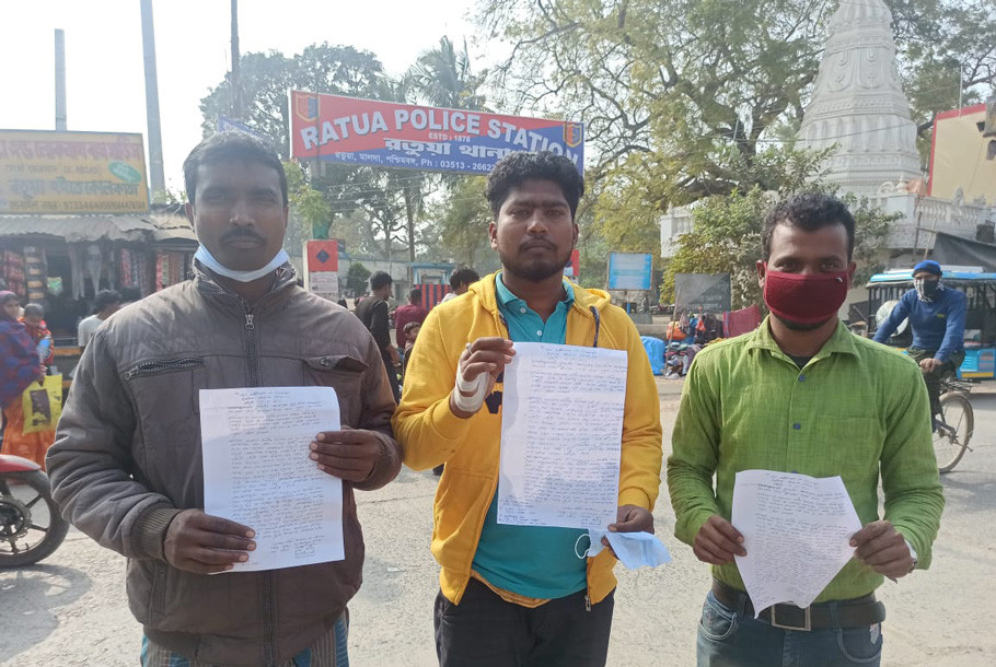 Malda TMC leader alleged in Job fraud case