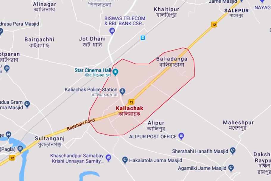 Kaliachak