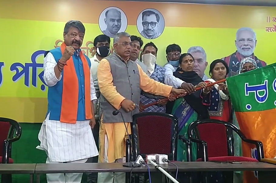 Sheikh Yasin left TMC and joined BJP