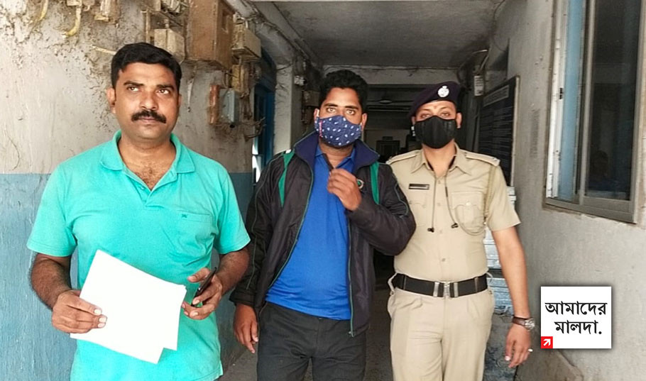 Man arrested in Malda for making aadhaar cards illegally