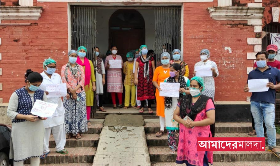 Chanchal Super Specialty Nurses protest over lack of protective gear