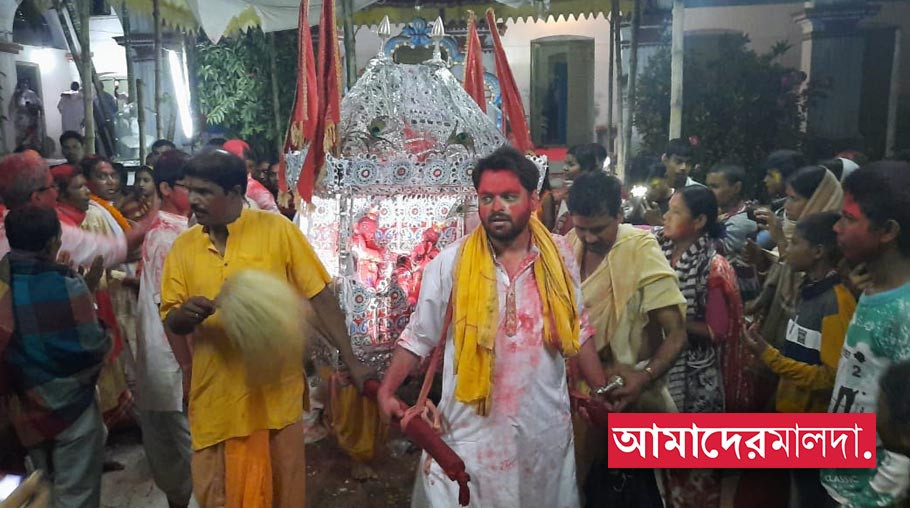 Harishchandrapur Pancham Dol