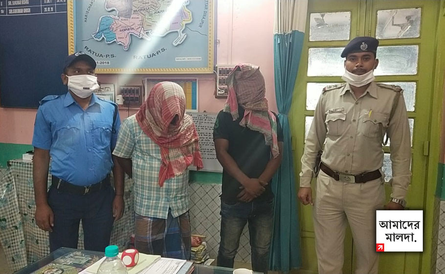 Main accused arrested in Chanchal Shootout