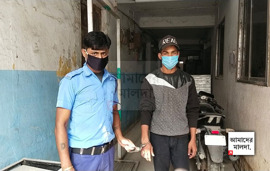 Miscreants snatch 28 thousand in Englishbazar