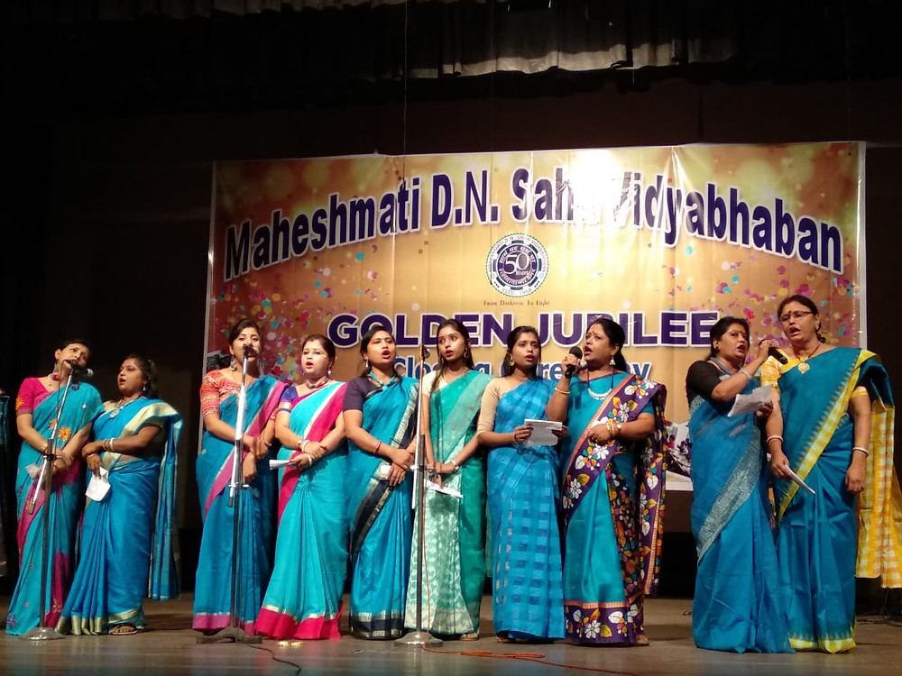 Dhirendra Nath Saha Vidyabhaban