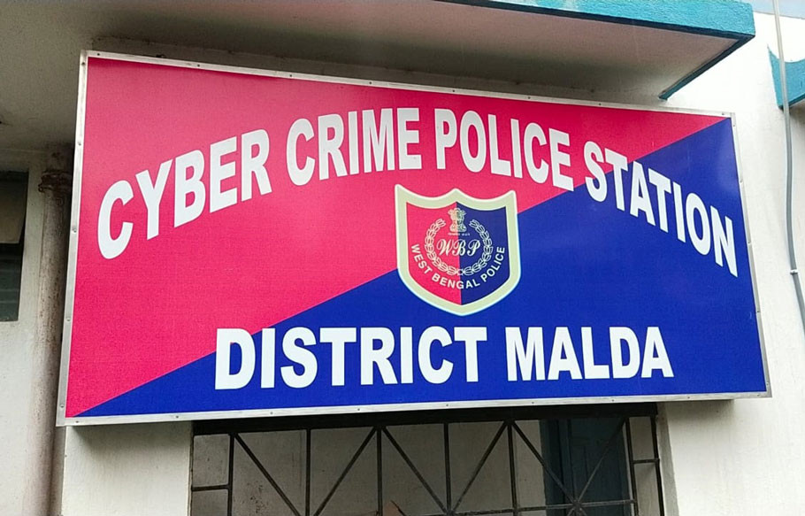 Police arrested a person in job cheating