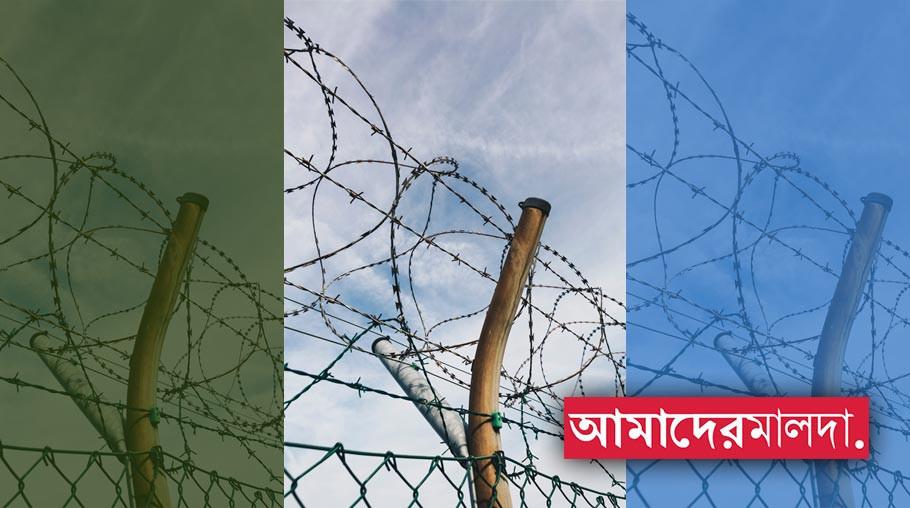 Mahadipur Indo Bangladesh Border
