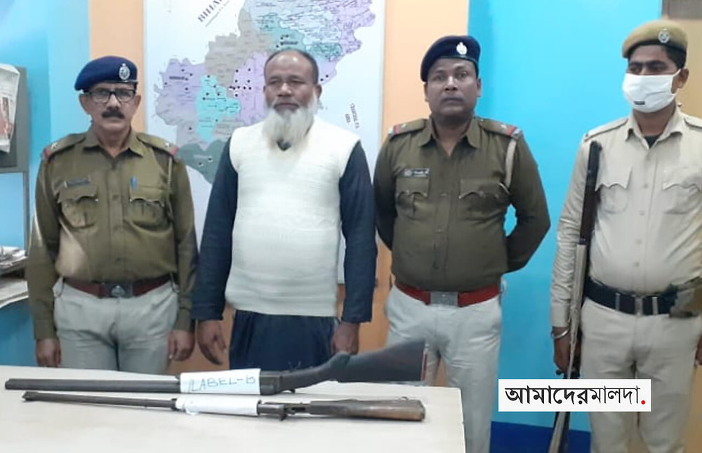 Gaziuddin arrested with firearm from Harishchandrapur