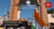 গৌড়বঙ্গ বিশ্ববিদ্যালয়ে দুর্নীতি মাত্রা ছাড়িয়েছে: মোস্তাক