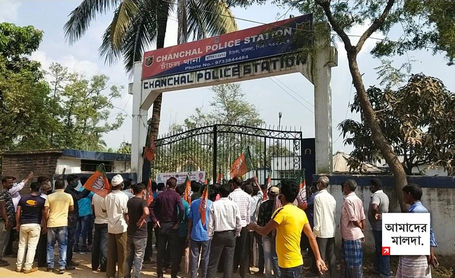 Malda BJP leadership surrounded the English Bazar police station