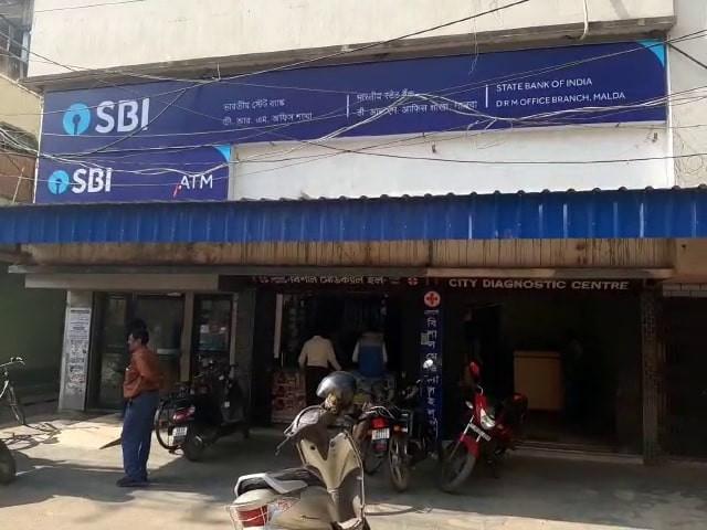 SBI DRM Branch