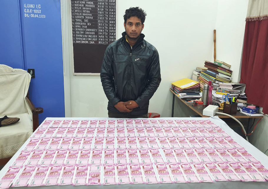 2 lakh fake notes recovered in Kaliachak