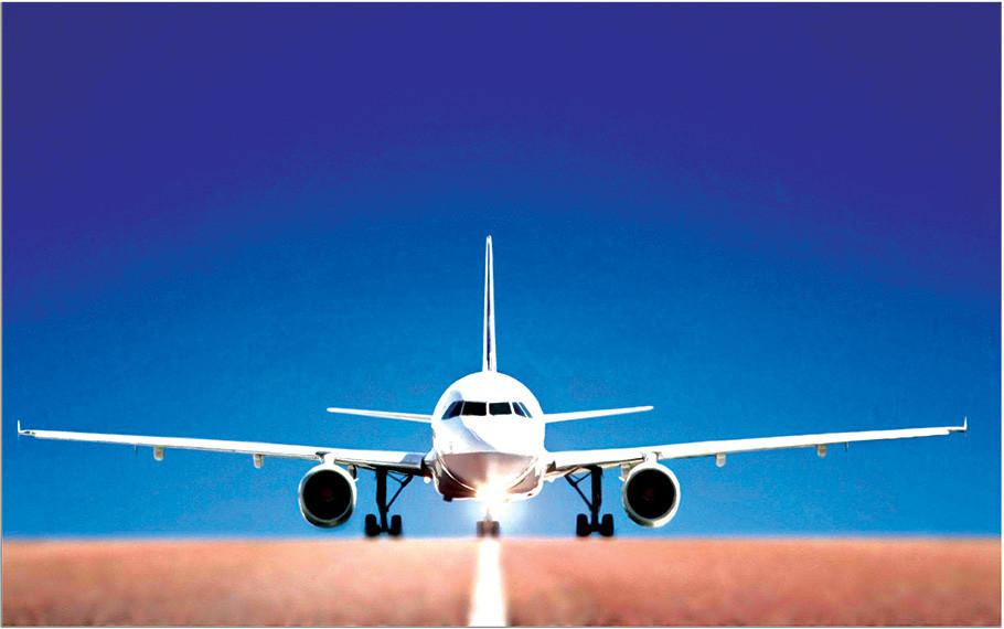 Malda Airport