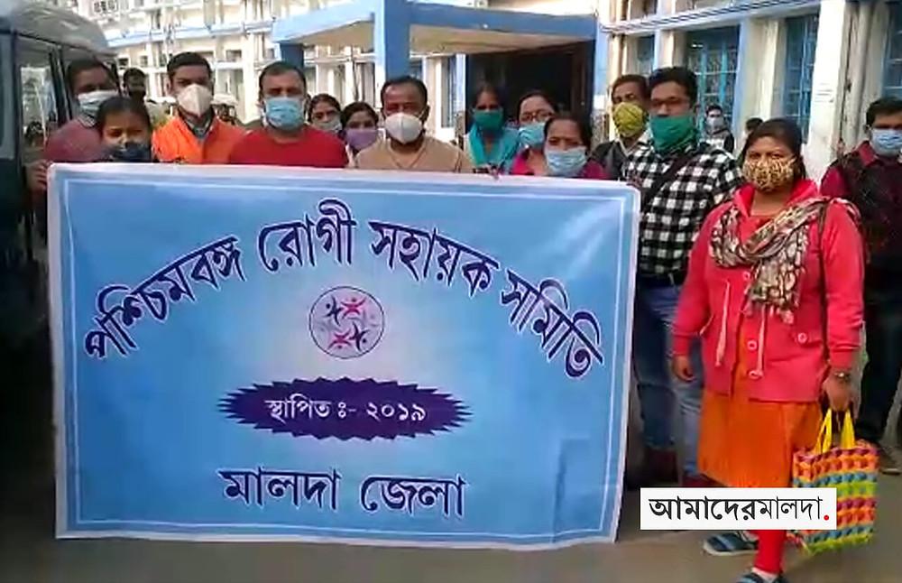 Patient support staff salary hike demands in malda