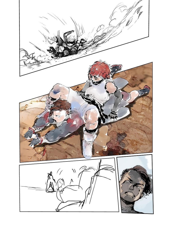 pg22_2.jpg