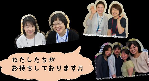 インストラクター紹介2020.png