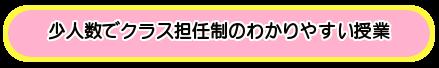 富士通オープンカレッジ