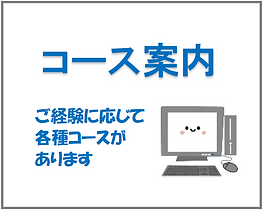 新潟市,新潟万代,パソコン,iPad,タブレット,プログラミング