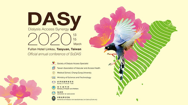 DASY2020_主視覺_F-0305加補助logo-0312改地點-01.jp