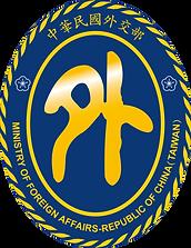 外交部Logo.png