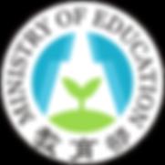 教育部Logo.png