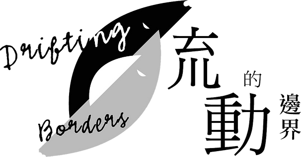 border_logo_03.png