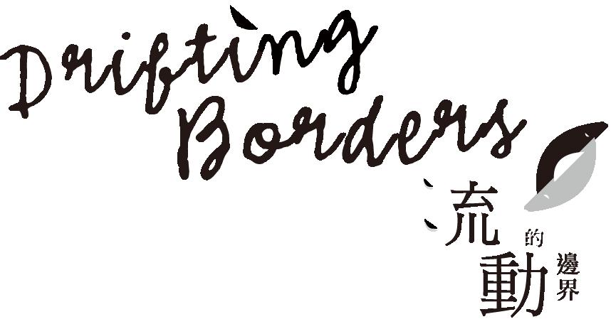 drifting_borders_logo-03-01.png