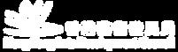 hkadc_logo [轉換]-01.png