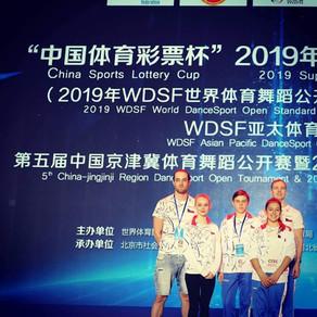 Světový pohár v Číně