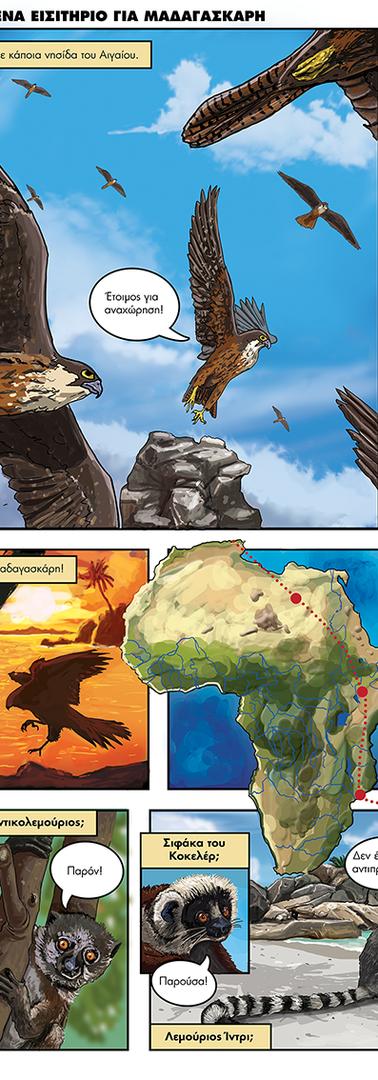 "Comic Book for ""Falco Eleonorae"".png"