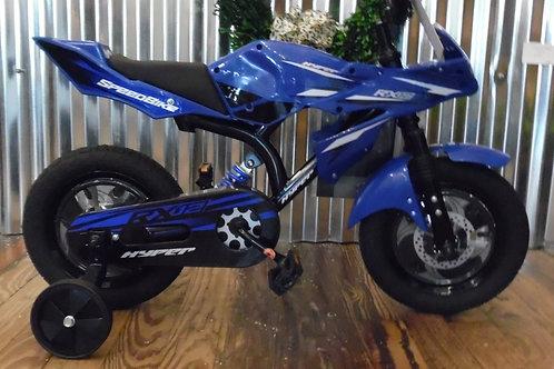 """12"""" Hyper Speedbike"""