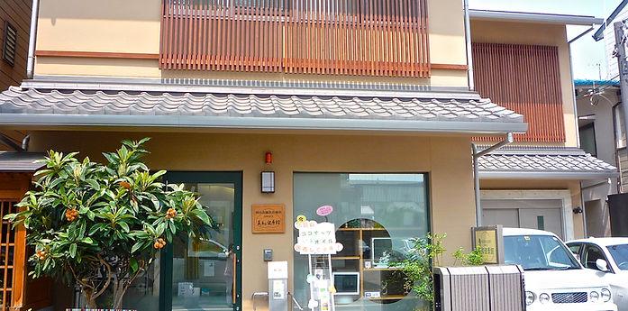 京都 東寺 鍼灸 レンタルスタジオ METATRON 枇杷の葉温灸 ビワの葉温灸 びわの葉温灸 イボ・タコ・ウオノメ