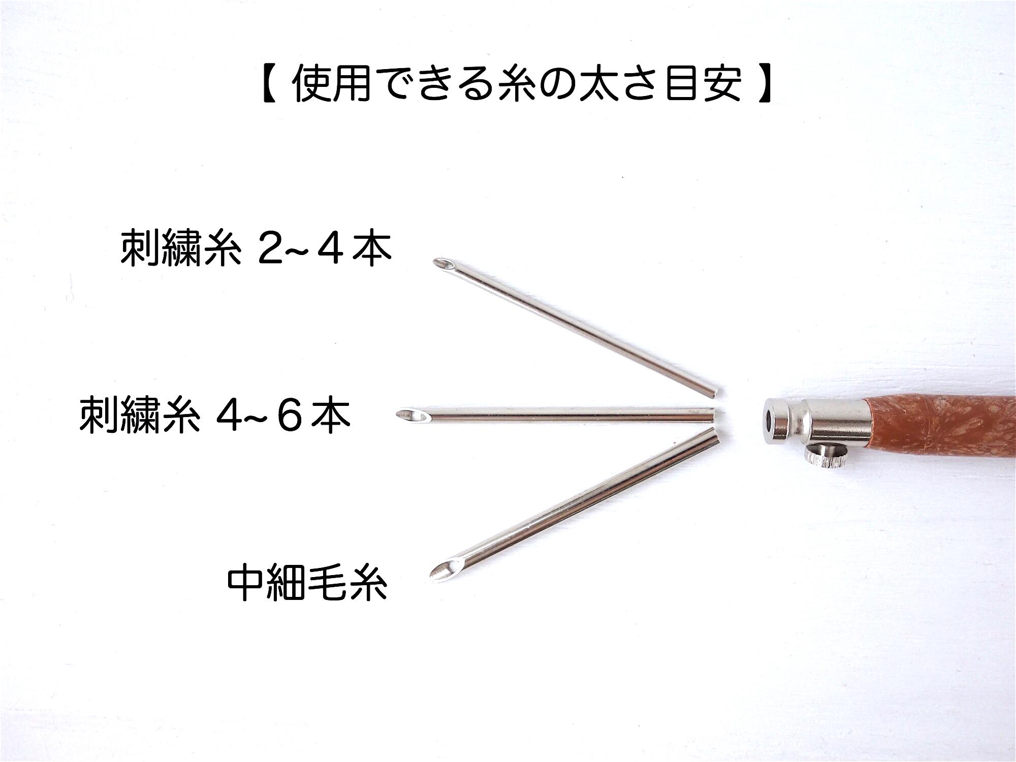 中細毛糸用ニードルは3本セット
