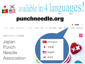 This website is now available in 4 languages!!
