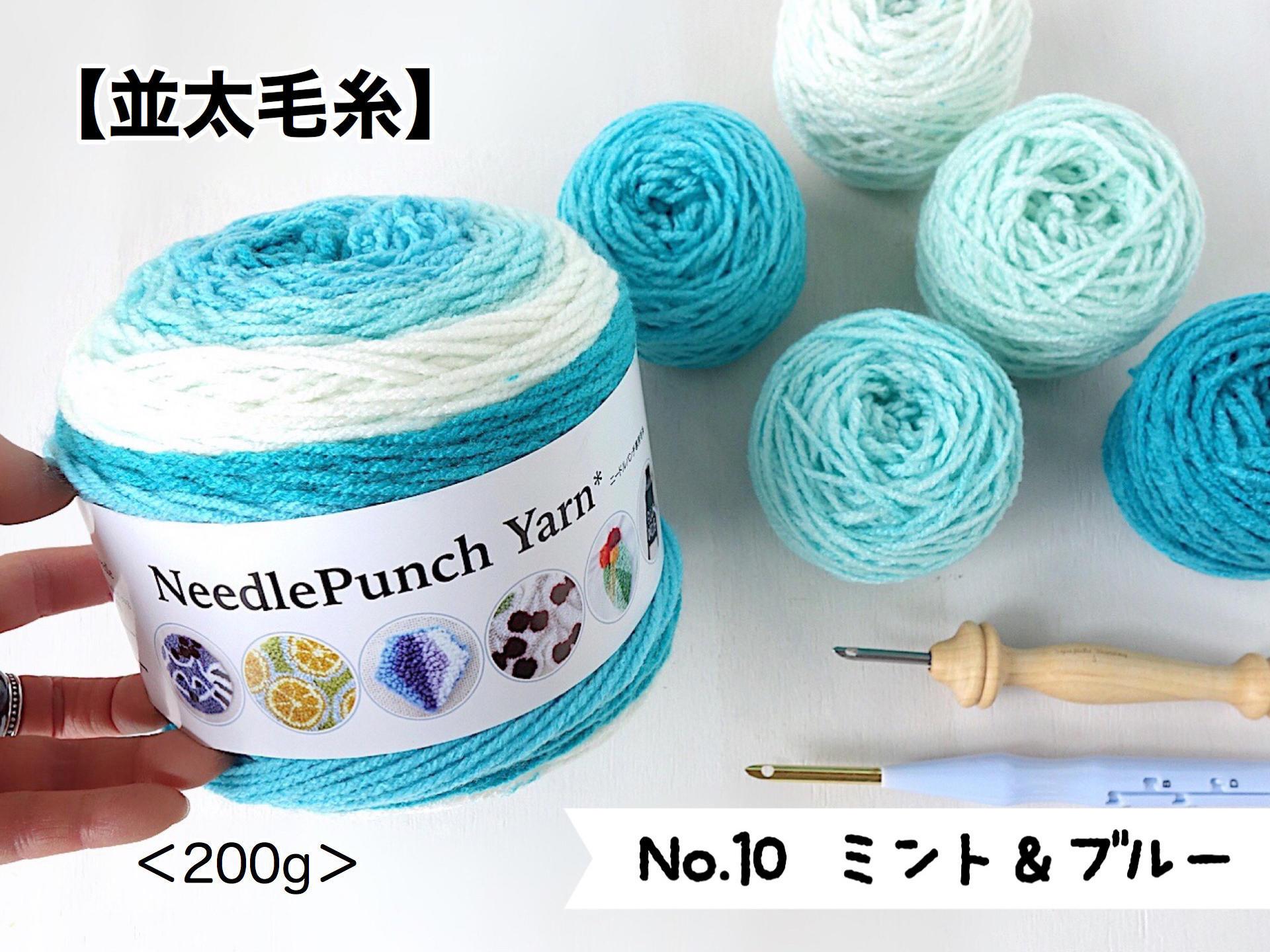 毛糸*ミント&ブルー