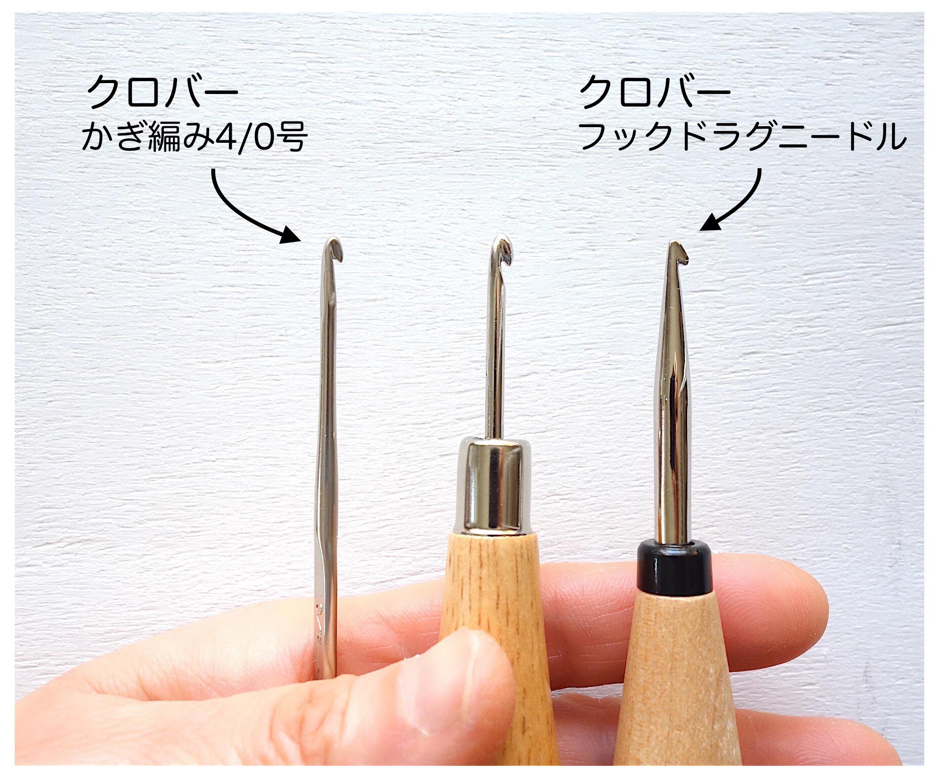 鍵編み棒と少し違います。